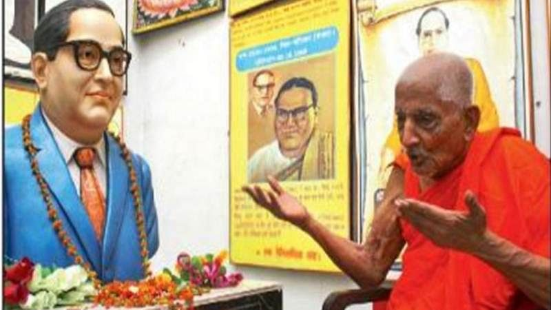 Monk Pragyanand who initiated Dr B R Ambedkar into Buddhism passes away at 90