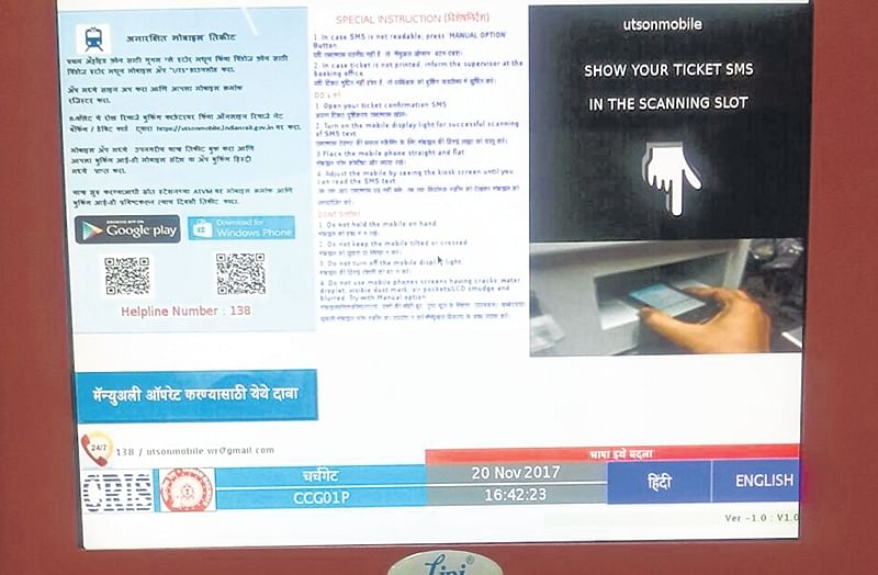 Mumbai: New ATVM machines to save commuters' time for purchasing train tickets