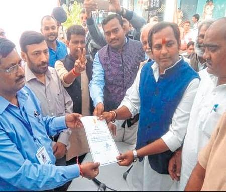 Bhopal: Rama's Chitrakoot puts faith in Cong, shuns BJP
