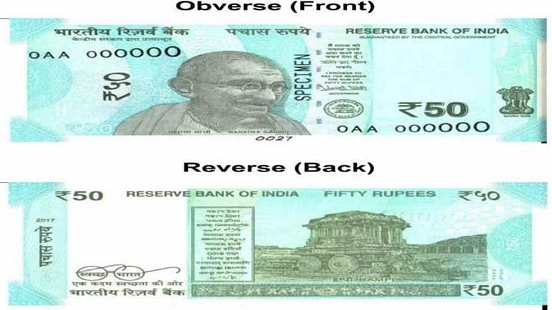 Visually impaired cannot recognise new Rs 50 denominations, says PIL in Delhi HC