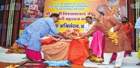 Ujjain: Shankaracharya Nishchalanand feted by MTMC