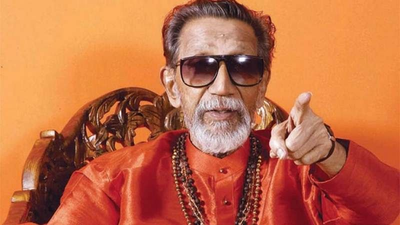Bal Thackeray death anniversary: Remembering the Sena leader's funeral that brought the city to a halt