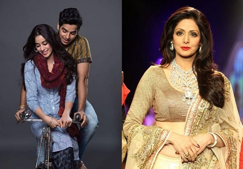 Dhadak: Sridevi to do cameo in Janhvi Kapoor and Ishaan Khattar's debut movie?