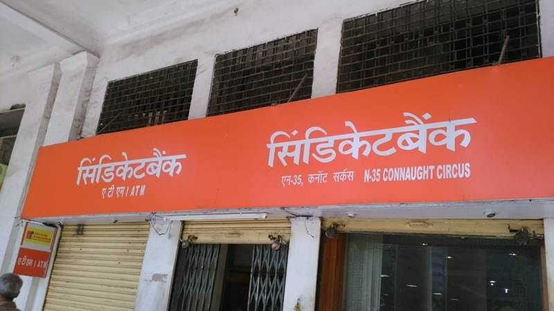 Mumbai: Consumer Commission orders recovery proceedings against Syndicate bank