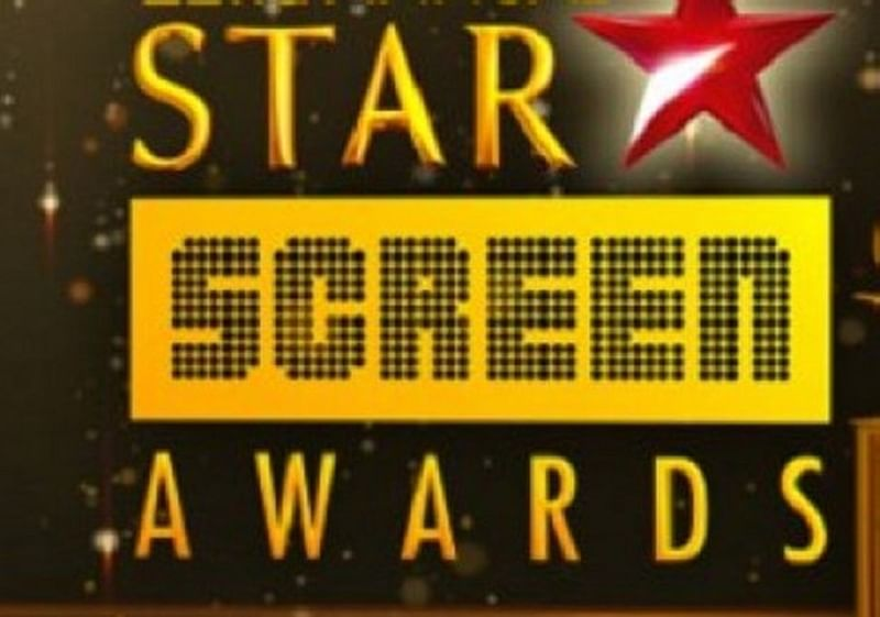 Star Screen Awards 2017: Aamir Khan's Dangal is the biggest winner of the night; check out the full winners list