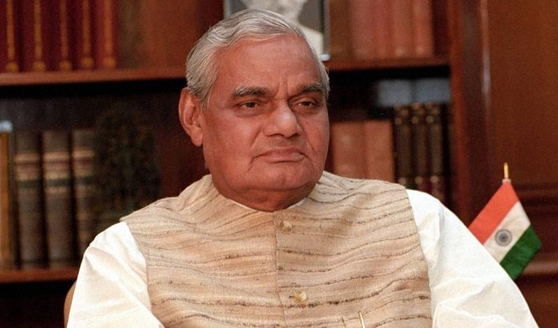 Funeral of late PM Atal Bihari Vajpayee to be held tomorrow at 4 pm at Smriti Sthal