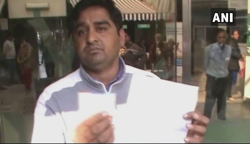 Haryana: Woman dies as hospital denies treatment due to lack of aadhaar card