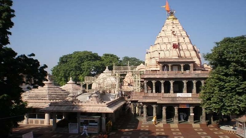Ujjain: 9-day Shiv Navratri festival begins at Mahakal temple