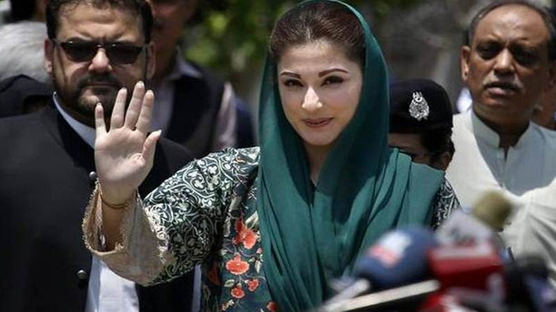 Maryam Nawaz admitted to hospital in Lahore after meeting ailing father