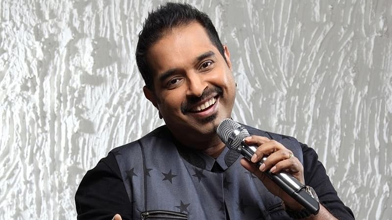 Music industry is like fashion: Shankar Mahadevan