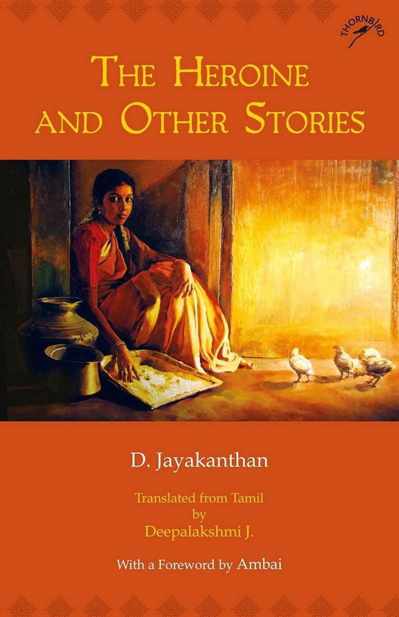 The Heroine and Other Stories by D. Jayakanthan: Review