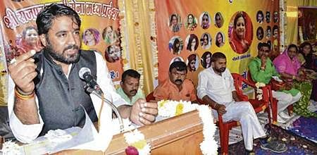 Ujjain: Reservation not on caste but on financial condition: Rathore