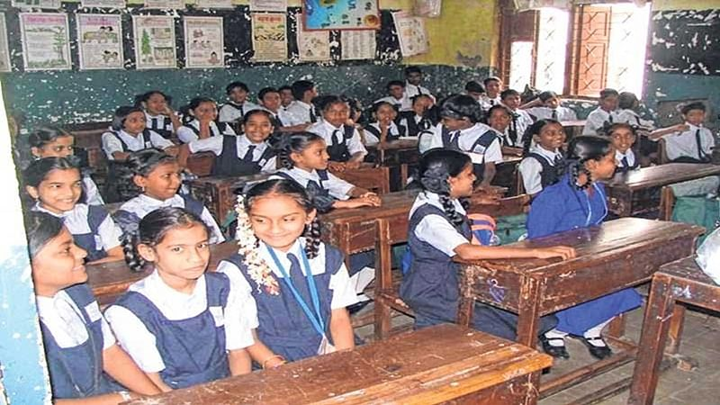 Mumbai: Schools plan to stop RTE admissions due to non-payment of funds by state