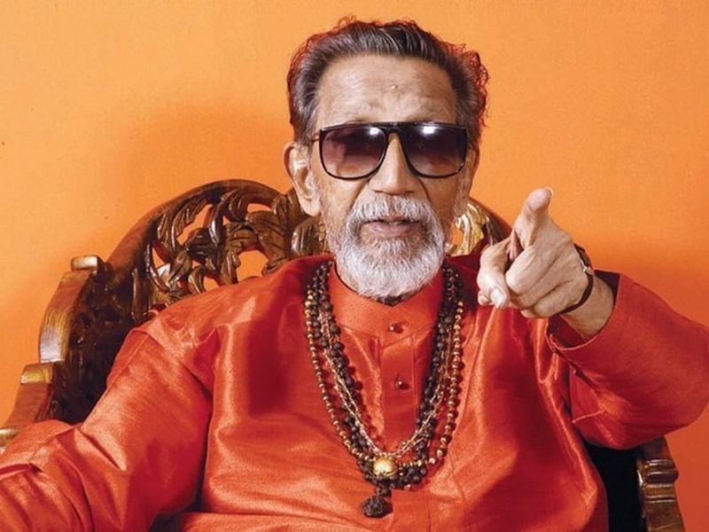 PM Narendra Modi wishes Bal Thackeray on 91st birth anniversary