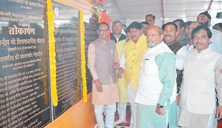 Ujjain: CM inaugurates vikas yatra, antyodaya mela in Tarana