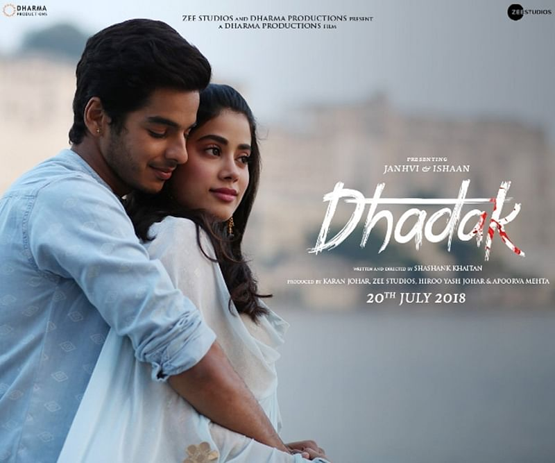 Dhadak trailer launch Live Updates!  Janhvi Kapoor and Ishaan Khatter arrive together