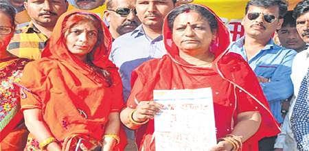 Ujjain: Karni Sena women wing asks PVR not to screen Padmaavat