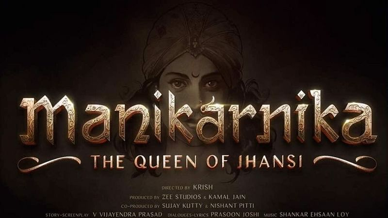 After 'Pari'; Is Kangana Ranaut's 'Manikarnika' also getting postpone? Find out here