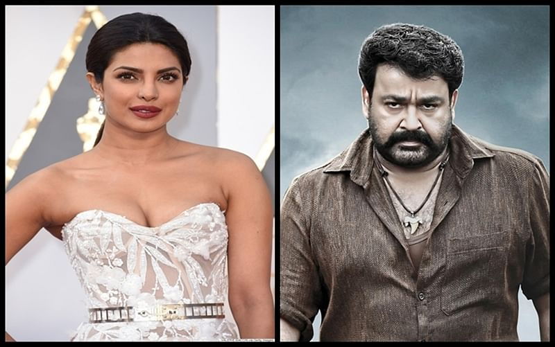 Oscars 2018 nominations: Mohanlal's film fails to enter the final nomination list; Priyanka to make brief appearance