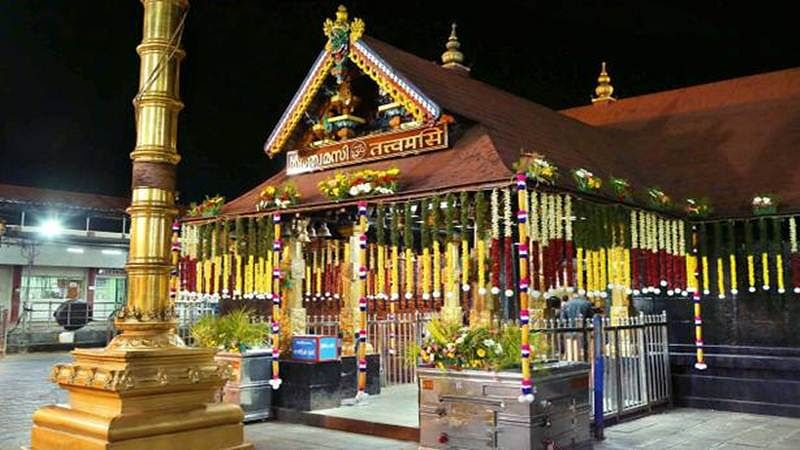 Supreme Court reserves order on judgement against ban on women's entry in Sabarimala temple