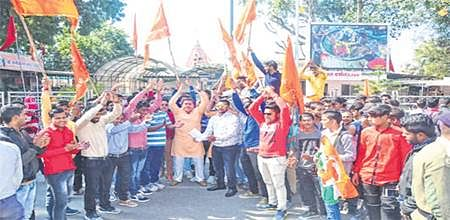 Ujjain: Youth Congress protests against mismanagement, commissioning in Mahakal Temple