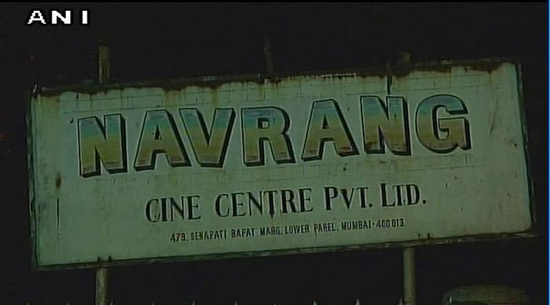 Mumbai: Major fire breaks out at Lower Parel industrial complex; 1 fire officer injured