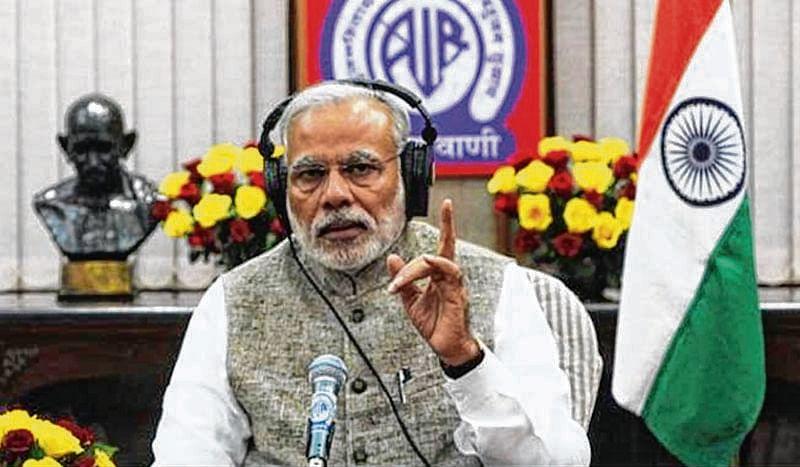 GST celebration of honesty, victory of integrity: Modi
