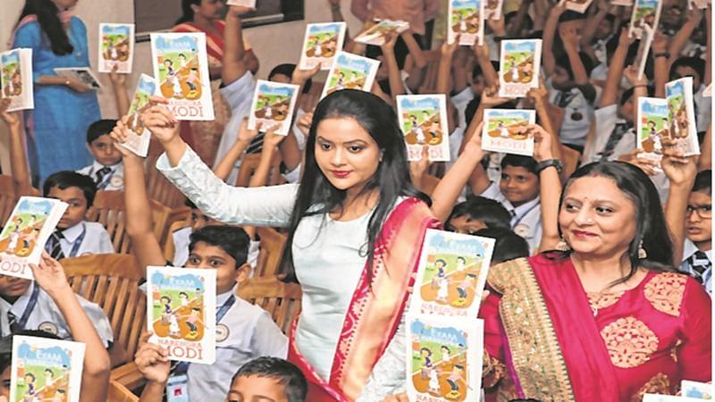 Maharashtra: Education department orders more books on Modi, fewer on Shivaji Maharaj