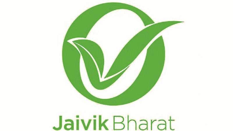 Mumbai: FSSAI introduces common logo for 'organic foods' with tag line 'Jaivik Bharat'