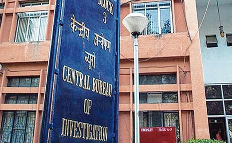 Karnataka: CBI raids premises of election cell officials in demonetisation case