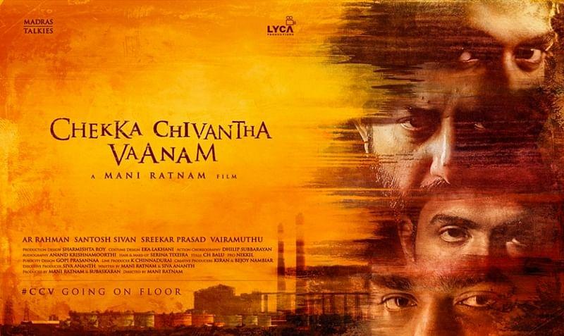 Chekka Chivantha VaanamPoster: Mani Ratnam's next multi-starrer to begin from February 12