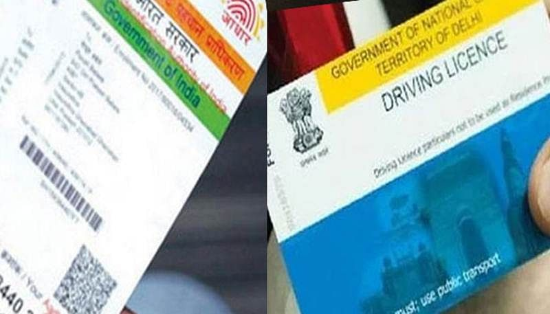 Centre to now link driving licence with Aadhaar