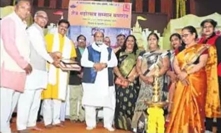 Ujjain: Felicitation ceremony of officers and conveners of 'Shaiv Mahotsav'