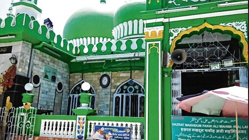 If you want FIR quashed, clean Mahim dargah:Bombay High Court orders 4 men