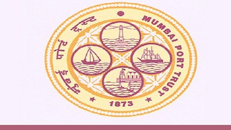 Maharashtra: MPT recovers 7 cartridges, 1 bombshell in Alibaug