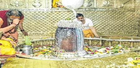 Ujjain: Deepotsav begins in Mahakal temple
