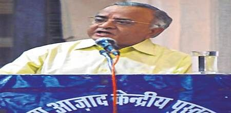 Bhopal: Make civil services your life not goal: Agrawal to aspirants