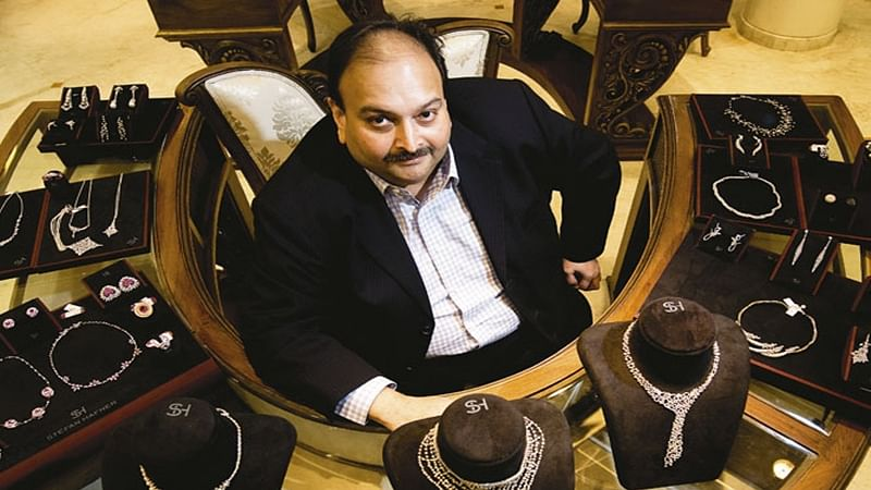 PNB bank scam: ED attaches assets worth Rs 14.45 crore of Gitanjali Group's Mehul Choksi