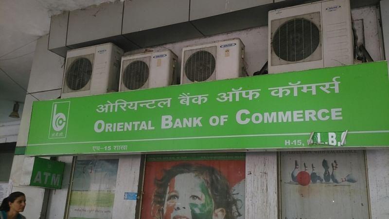 Oriental Bank fraud: CBI registers case against Delhi-based jeweller for fraud worth Rs 389 cr