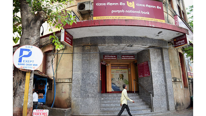Bad News: PNB Q2 net at Rs 507 cr, low asset quality, provisions up