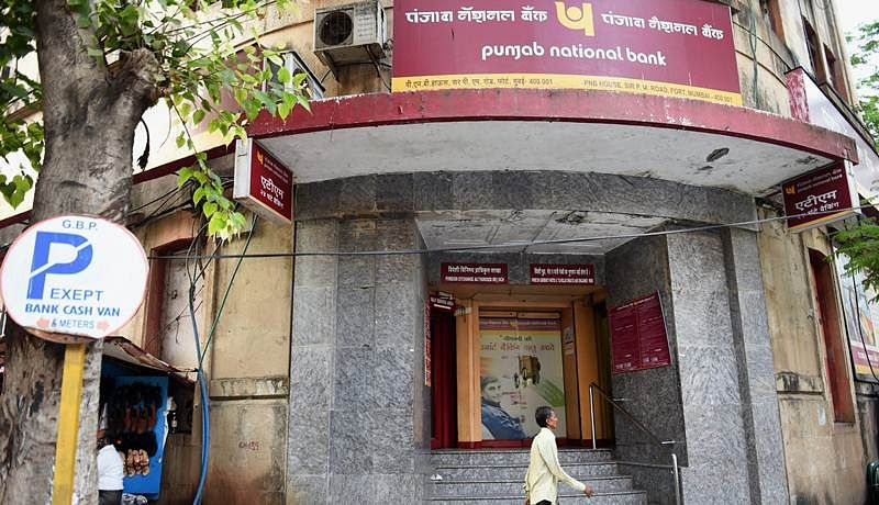 SFIO summons other banks in PNB fraud case
