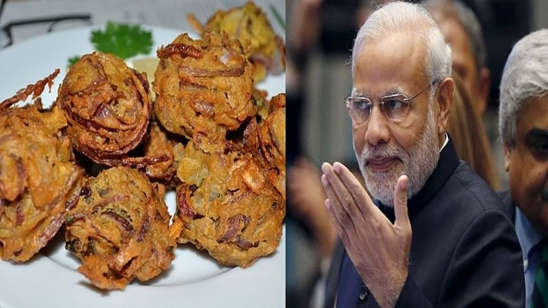 Amidst rising unemployment, PM Narendra Modi gives India 'pakoda' for thought