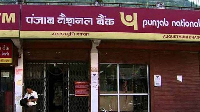 PNB scam must be regarded as big as Big Bull Harshad Mehta: Banks' Union