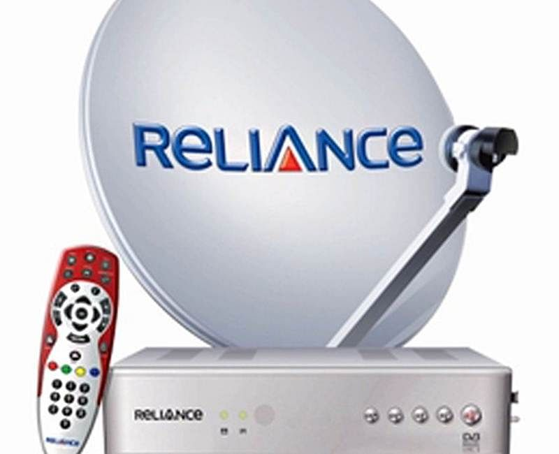 Reliance Big TV offers free entertainment channels for one year with it set-up box, read out the details to know more