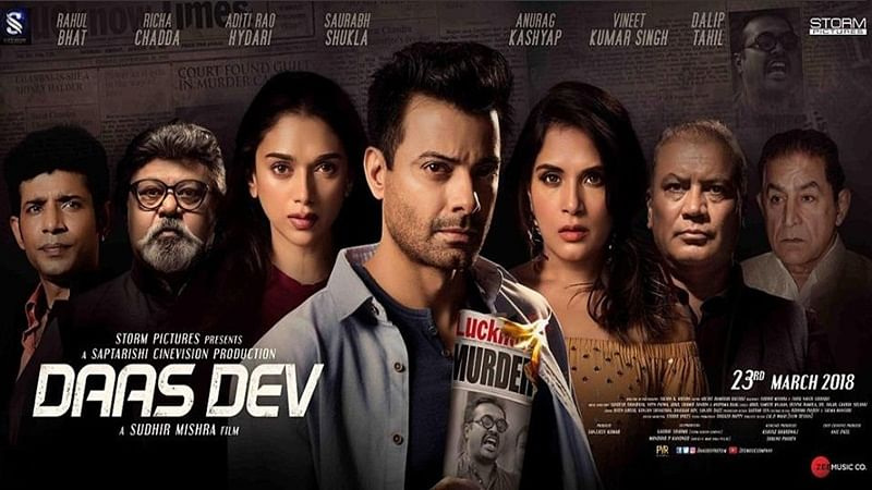 Richa Chadha and Rahul Bhatt starer 'Daas Dev' release shifted to March 23