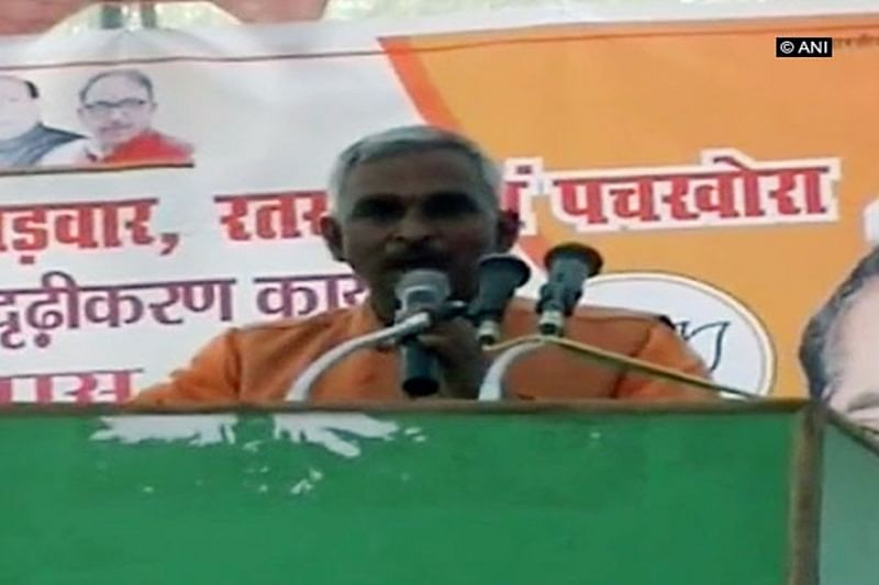 Uttar Pradesh: People who don't say 'Bharat Mata Ki Jai' are Pakistanis, says BJP MLA