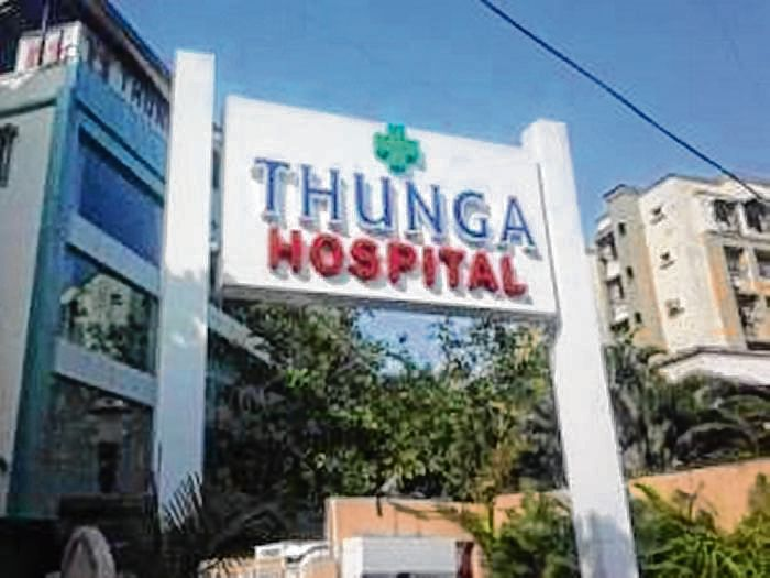 Mumbai: Hospital denies to hand over body of 58-year-old deceased for unpaid bills in Mira Road