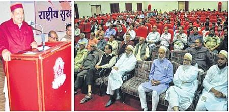 Ujjain: Indian territory towards Pakistan is bound to expand soon, says Indresh Kumar