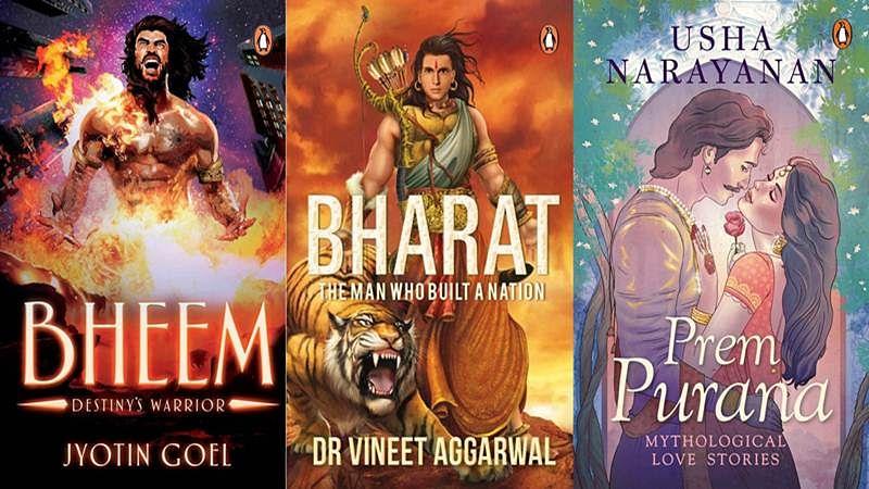 Bheem, Bharat, Prem Purana: Quick reads for Indian Mythology fans