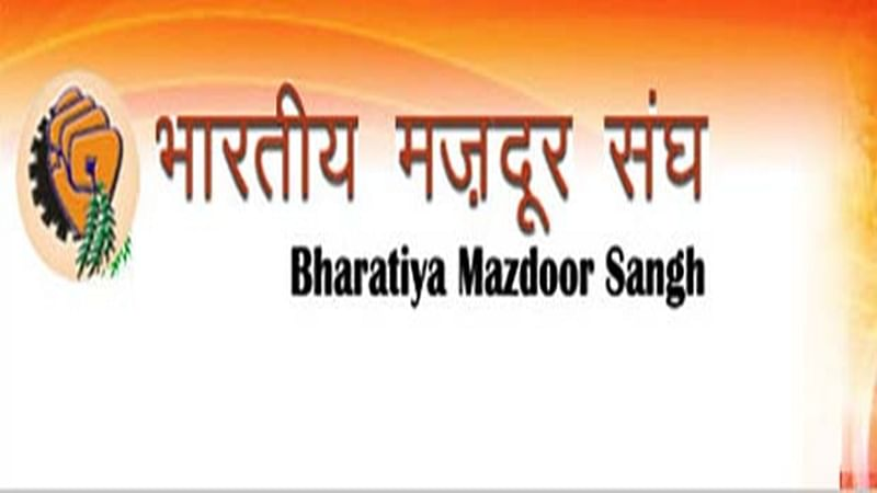 Bhartiya Mazdoor Sangh says budget is disappointing; calls for protest